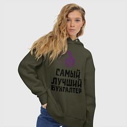 Толстовка оверсайз женская Самый лучший бухгалтер цвета хаки — фото 2