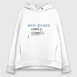 Толстовка оверсайз женская Code - sleep цвета белый — фото 1