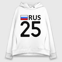 Толстовка оверсайз женская RUS 25 цвета белый — фото 1
