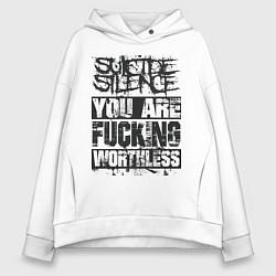Толстовка оверсайз женская Suicide Silence: You are Fucking цвета белый — фото 1