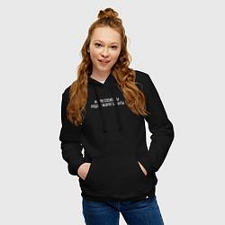 Толстовка-худи хлопковая женская Жарю сосисоны цвета черный — фото 2