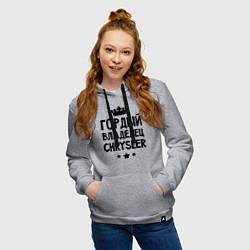 Толстовка-худи хлопковая женская Гордый владелец Chrysler цвета меланж — фото 2