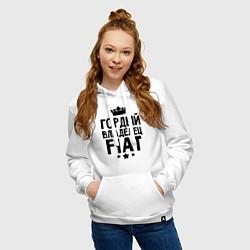 Толстовка-худи хлопковая женская Гордый владелец Fiat цвета белый — фото 2