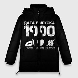 Женская зимняя 3D-куртка с капюшоном с принтом Дата выпуска 1990, цвет: 3D-черный, артикул: 10122752606071 — фото 1