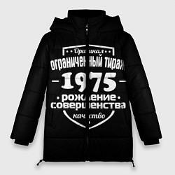 Женская зимняя 3D-куртка с капюшоном с принтом Рождение совершенства 1975, цвет: 3D-черный, артикул: 10123724006071 — фото 1