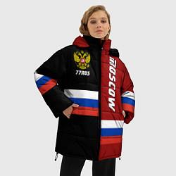 Женская зимняя 3D-куртка с капюшоном с принтом Moscow, Russia, цвет: 3D-черный, артикул: 10147290706071 — фото 2
