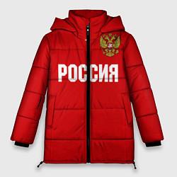 Женская зимняя 3D-куртка с капюшоном с принтом Сборная России, цвет: 3D-черный, артикул: 10151995506071 — фото 1