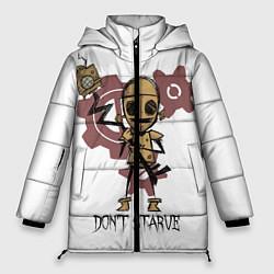 Куртка зимняя женская Don't Starve: WX-78 - фото 1