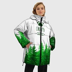Куртка зимняя женская Сибирь - родина смелых - фото 2