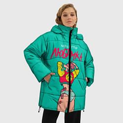 Женская зимняя 3D-куртка с капюшоном с принтом NILETTO: Любимка, цвет: 3D-черный, артикул: 10210967906071 — фото 2