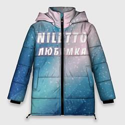 Женская зимняя 3D-куртка с капюшоном с принтом NILETTO, цвет: 3D-черный, артикул: 10211070306071 — фото 1