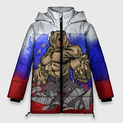 Куртка зимняя женская Русский медведь - фото 1