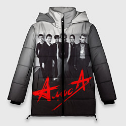 Женская зимняя куртка АлисА: Трасса E95