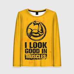 Лонгслив женский I look good in muscles цвета 3D — фото 1