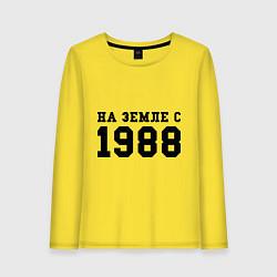 Лонгслив хлопковый женский На Земле с 1988 цвета желтый — фото 1