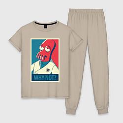 Пижама хлопковая женская Zoidberg: Why not? цвета миндальный — фото 1