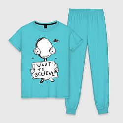 Пижама хлопковая женская I want to believe цвета бирюзовый — фото 1