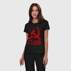 Пижама хлопковая женская Рождённые в СССР цвета черный — фото 2
