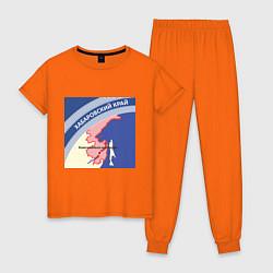 Пижама хлопковая женская Беломор: Хабаровский край цвета оранжевый — фото 1