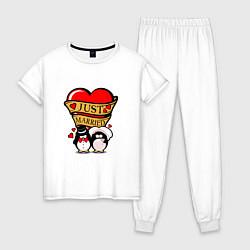 Пижама хлопковая женская Just Married / Молодожены цвета белый — фото 1