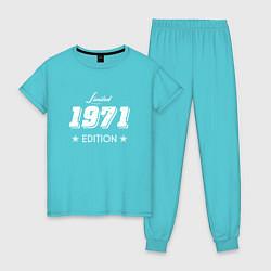 Пижама хлопковая женская Limited Edition 1971 цвета бирюзовый — фото 1