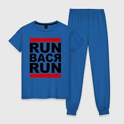 Пижама хлопковая женская Run Вася Run цвета синий — фото 1