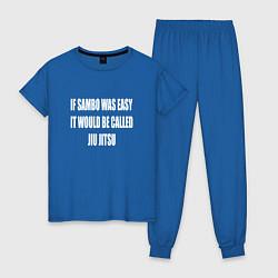 Пижама хлопковая женская If Sambo Was Easy цвета синий — фото 1