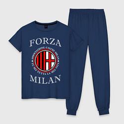 Пижама хлопковая женская Forza Milan цвета тёмно-синий — фото 1