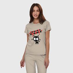 Пижама хлопковая женская Кирюхина любимка цвета миндальный — фото 2