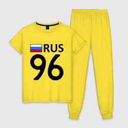 Пижама хлопковая женская RUS 96 цвета желтый — фото 1