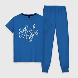 Пижама хлопковая женская Egor Kreed Love цвета синий — фото 1