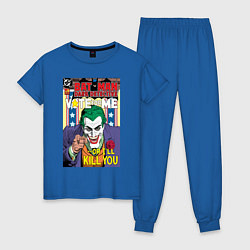 Пижама хлопковая женская Joker цвета синий — фото 1