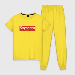 Пижама хлопковая женская SAYONARA BOY цвета желтый — фото 1