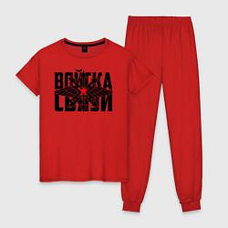 Пижама хлопковая женская Войска связи цвета красный — фото 1