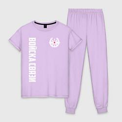 Пижама хлопковая женская Войска связи цвета лаванда — фото 1
