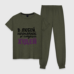 Пижама хлопковая женская Худей всегда цвета меланж-хаки — фото 1