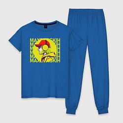 Пижама хлопковая женская Max Barskih цвета синий — фото 1