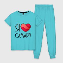 Пижама хлопковая женская Я люблю Самару цвета бирюзовый — фото 1