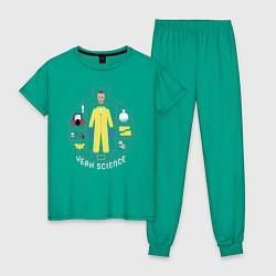 Пижама хлопковая женская Джесси Пинкман цвета зеленый — фото 1