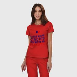 Пижама хлопковая женская Если в жизни стало туго цвета красный — фото 2