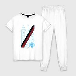 Пижама хлопковая женская Manchester City True Classics 202122 цвета белый — фото 1