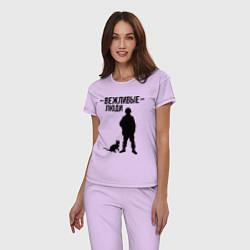 Пижама хлопковая женская Вежливые люди цвета лаванда — фото 2