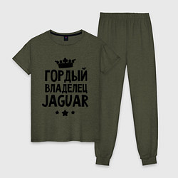 Пижама хлопковая женская Гордый владелец Jaguar цвета меланж-хаки — фото 1