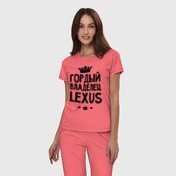 Пижама хлопковая женская Гордый владелец Lexus цвета коралловый — фото 2
