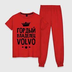 Пижама хлопковая женская Гордый владелец Volvo цвета красный — фото 1