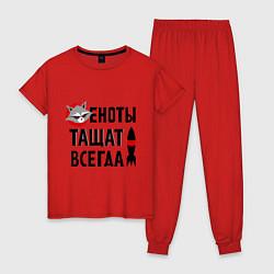 Пижама хлопковая женская Еноты тащат всегда цвета красный — фото 1