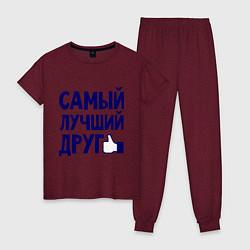 Пижама хлопковая женская Самый лучший друг цвета меланж-бордовый — фото 1