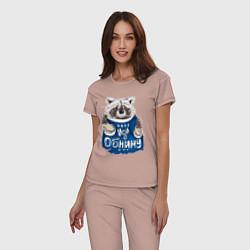 Пижама хлопковая женская Енот: Иди обниму цвета пыльно-розовый — фото 2