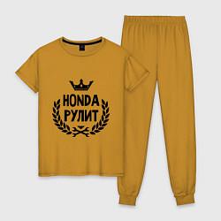 Пижама хлопковая женская Хонда рулит цвета горчичный — фото 1