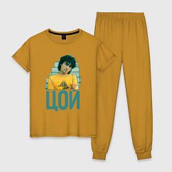 Пижама хлопковая женская Цой цвета горчичный — фото 1
